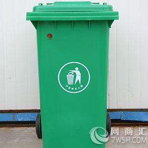 重庆小区垃圾桶供应