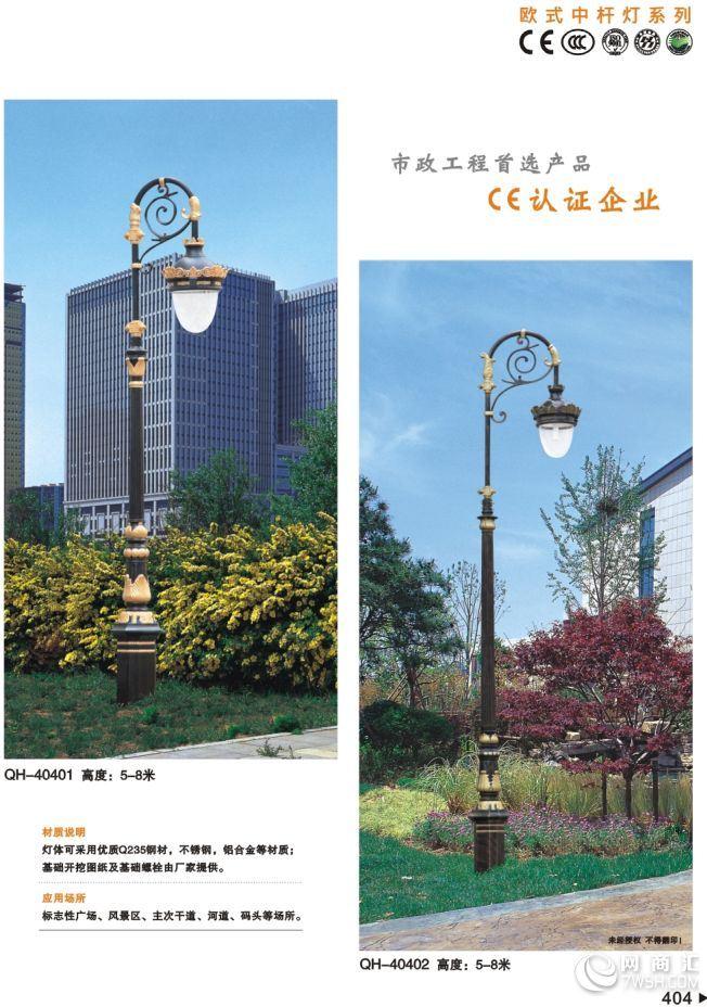 【供应欧式led庭院灯防水景观户外双头庭院灯花园中