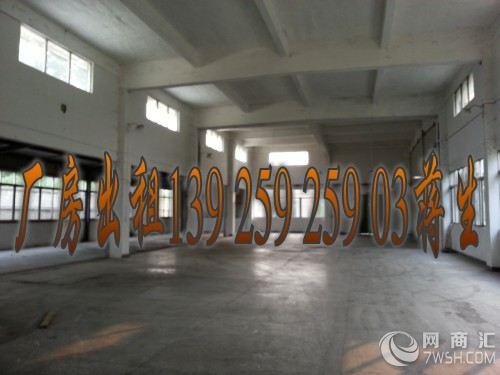 【单层钢架结构一楼厂房出租】-佛山市伟鼎房地产