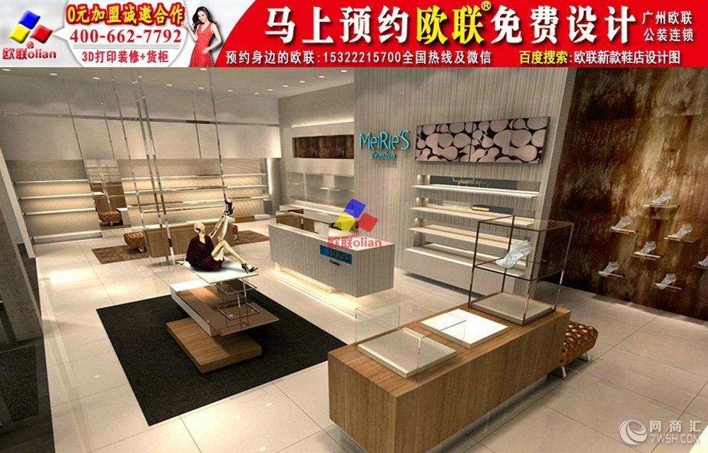 鞋店鞋柜鞋店货架鞋店橱窗展示设计h6