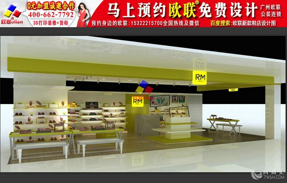 30平米鞋店装修图高档鞋店装修效果图h97
