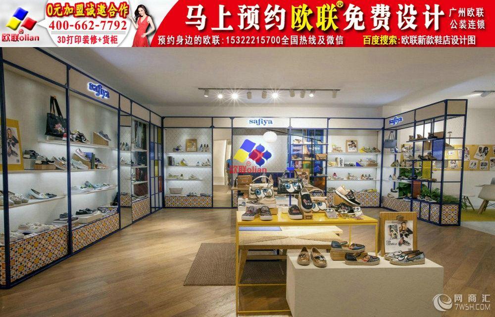 鞋店鞋柜鞋店货架鞋店橱窗展示设计h34
