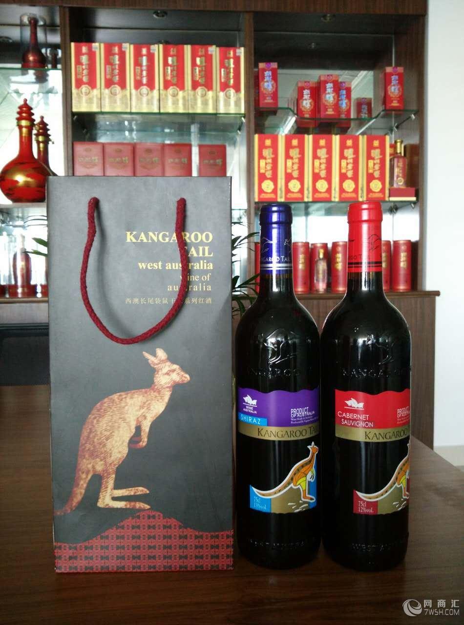 亚原瓶进口--西澳长尾袋鼠干红葡萄酒-春润酒业贸易商行
