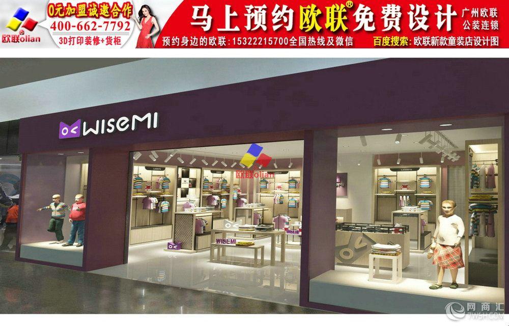 韩国童装店装修效果图h71