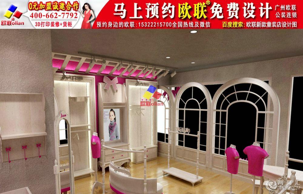 韩国童装店装修效果图h35