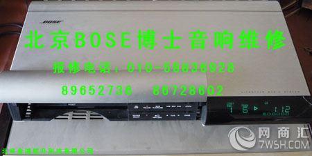 bose功放维修服务中心提供专业bose博士功放维修,bose博士音响维修