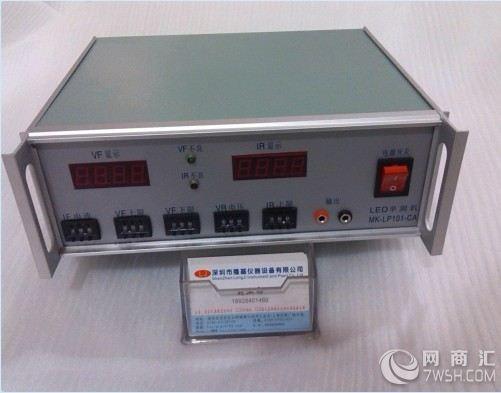供应led电性参数单测试仪