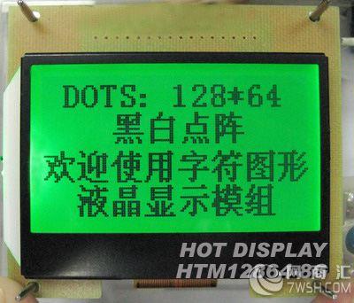 【12864液晶显示模块】-深圳市鑫洪泰电子科技有限