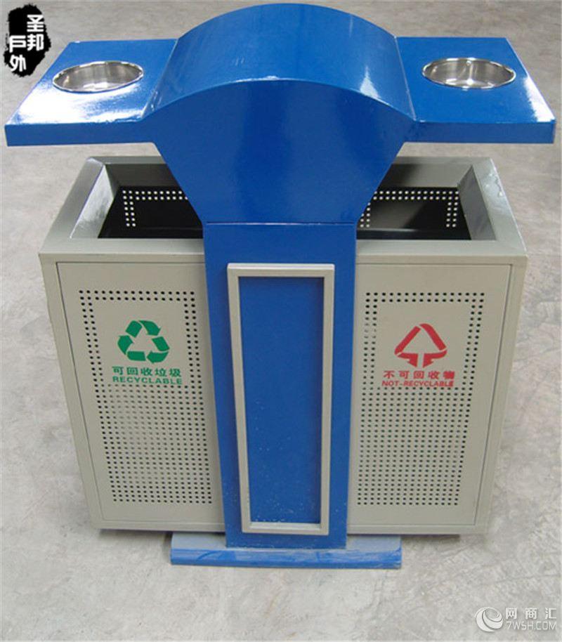 钢制垃圾桶OK  钢制分类垃圾桶采用优质加厚型钢材处理成型,表面经酸洗、磷化、表面除油、除锈、喷涂户外粉末(颜色可供选择),具有高强度的防腐防锈功能;钢制垃圾桶具有适用范围广、美观耐用等特点。普遍适用于户外、小区、公园、广场、旅游区等公共场所。  钢制垃圾桶表面采用汽车静电粉末喷涂工艺。防紫外线照射退色,保证色彩鲜艳持久。最大程度的延长了产品生锈时间。产品颜色:桶身颜色不固定可按客户要求定制。产品主要由金属制造,下部为垃圾箱部分,分可回收和不可回收垃圾两个垃圾收集桶;产品用途:商业楼宇、住宅小区、城市街区