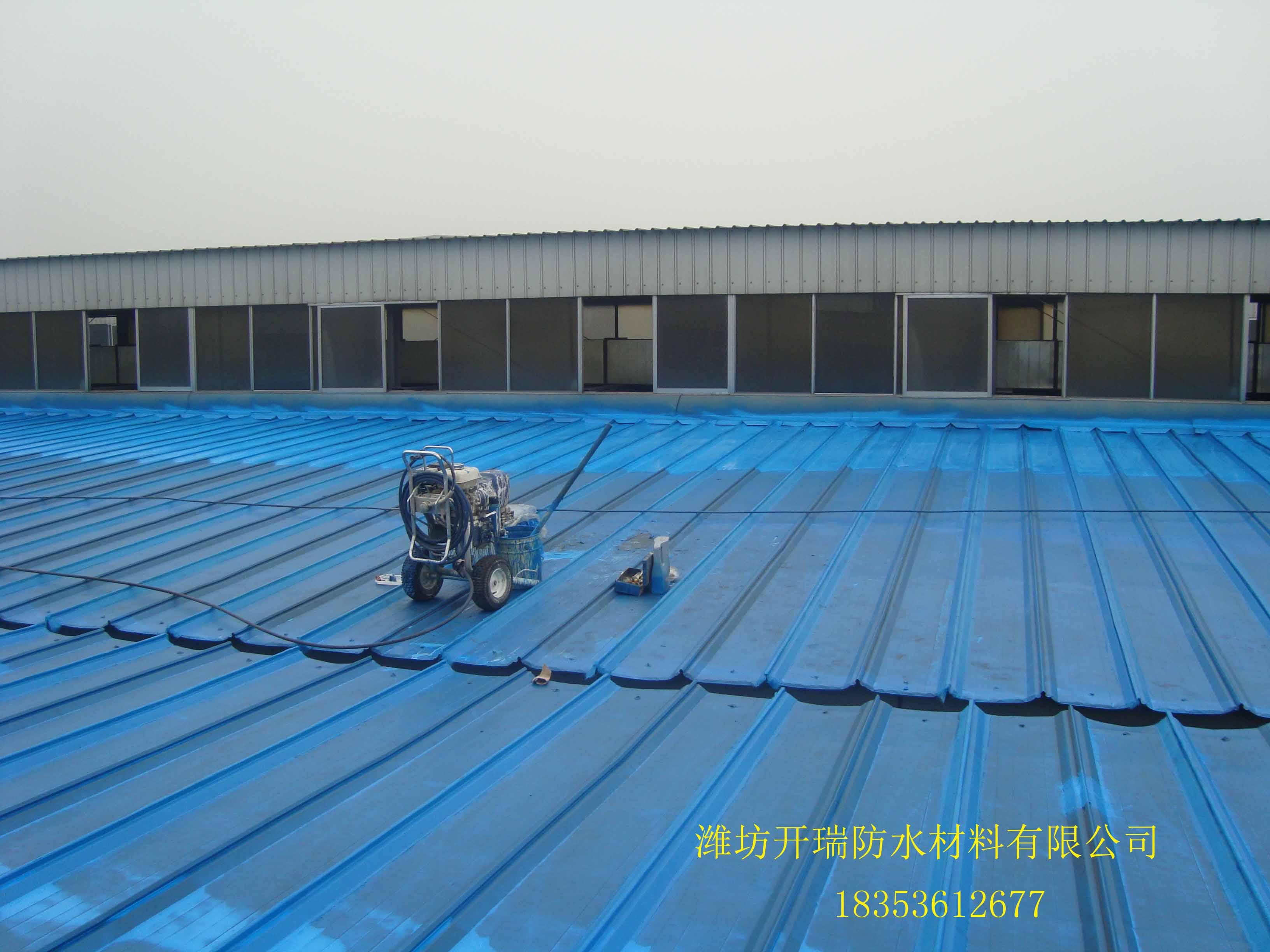 开瑞牌彩钢瓦专用防水涂料,杭州钢结构防水材料价格,硅橡胶防水涂料