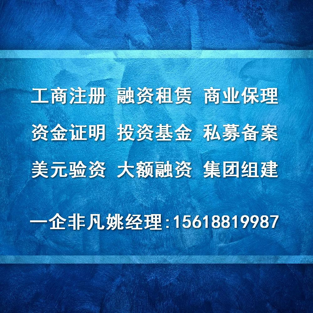http://img1.7wsh.net/2016/10/25/20161025095211931.jpg