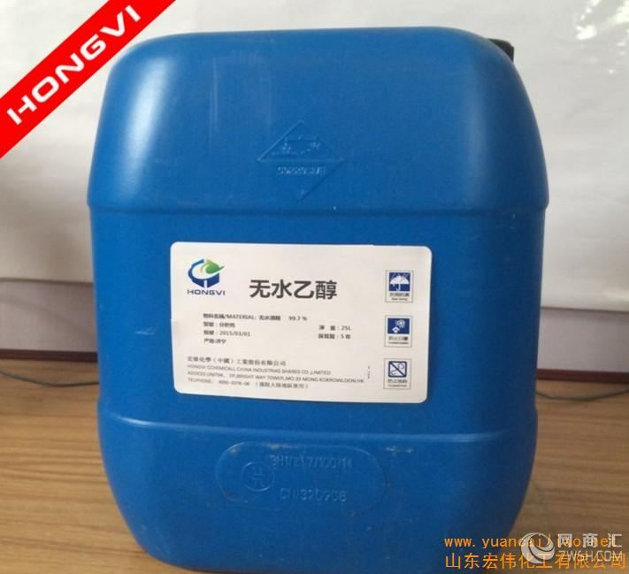 乙醇与钠�yn�_供应乙醇无水乙醇 25l/桶济宁厂家直销
