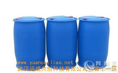 ℃)含量:30%包装:25kg塑料桶