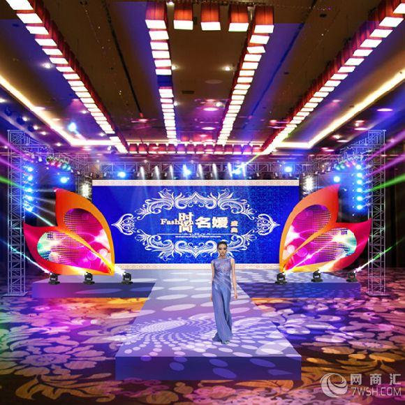 【专业的服务,深圳舞台舞美设计承接】-深圳市保艺源