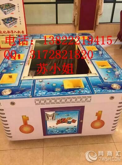 【有什么游戏机是国家批准的虎鹤双形打鱼机】-广州