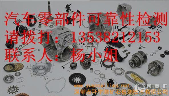 http://img1.7wsh.net/2016/3/11/20160311110622617.jpg