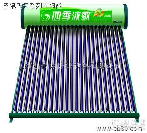太阳能漏水,不上水,不加热故障:|武汉四季沐歌太阳能