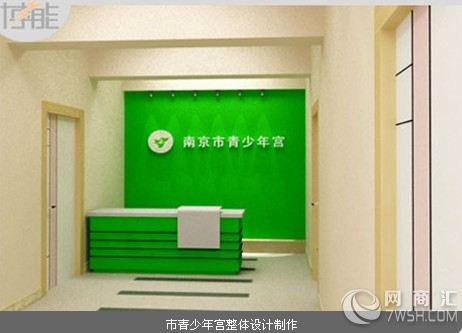南京形象墙设计制作
