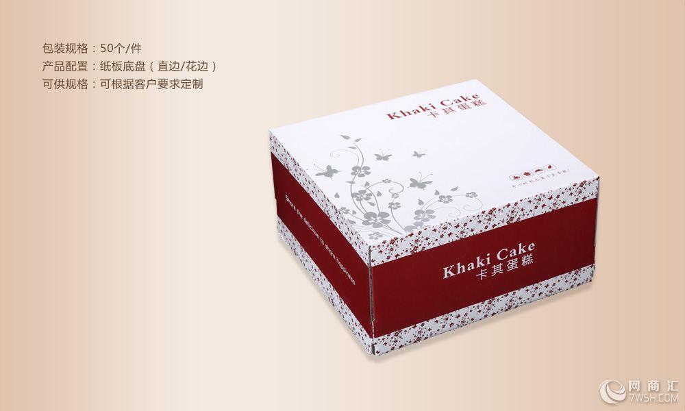 包装 包装设计 设计 1000_600