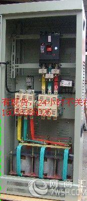 xq868智能配料控制器接线原理图