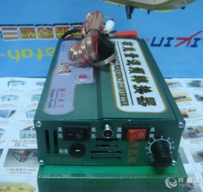 超声波电子捕鱼器