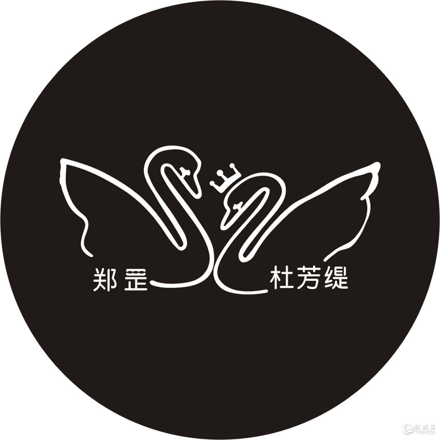 秦皇岛足球队徽设计图案大全