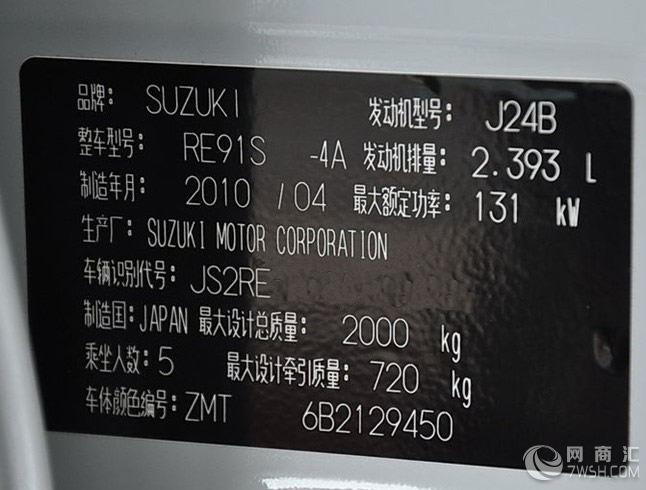 汽车发动机号黑色标签 发动机柔性铭牌标签制作
