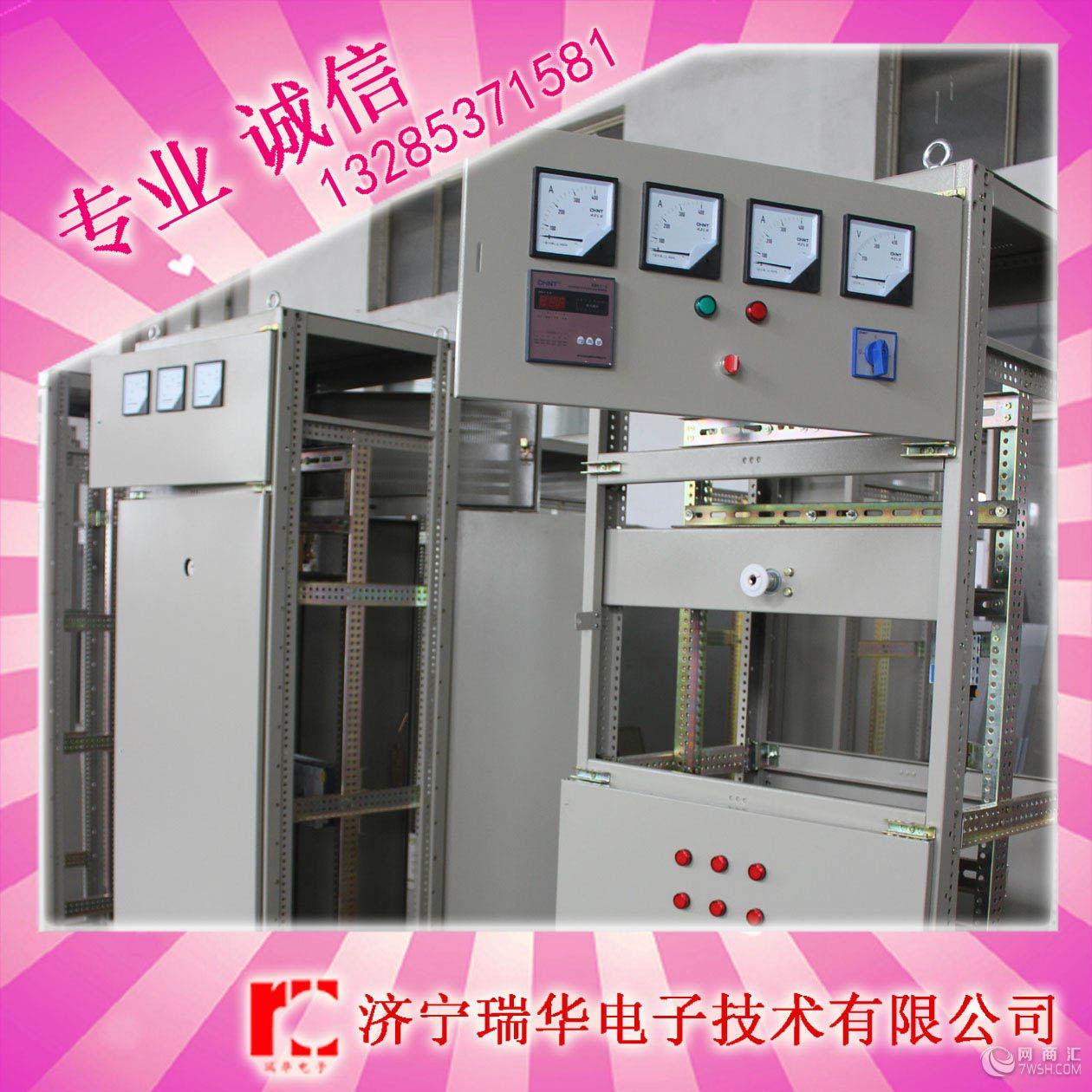 380v电容柜接线图解