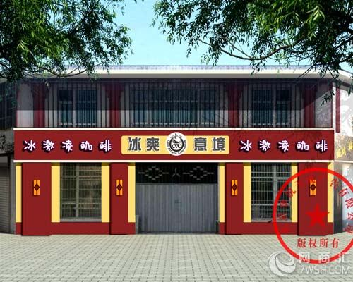 北京西城区生态木门头招牌北京门头广告公司