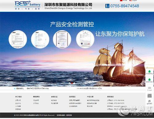 网站设计趋势|深圳网站制作公司|网页设计的价格