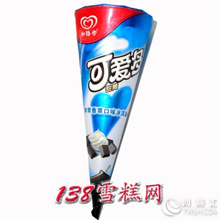 【可爱多甜筒草莓口味冰淇淋批发24支