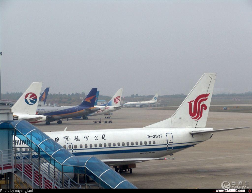 上海到成都飞机多久