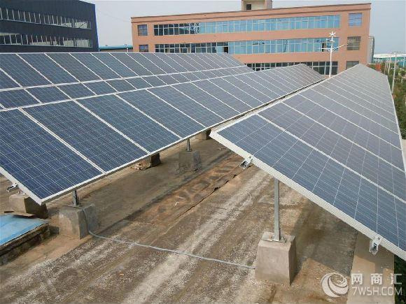 怎么安装太阳能屋顶电站