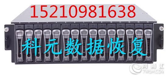 北京服务器数据恢复公司