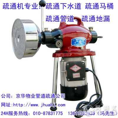 【丰台南苑疏通下水道疏通马桶公司】-北京清洗管道