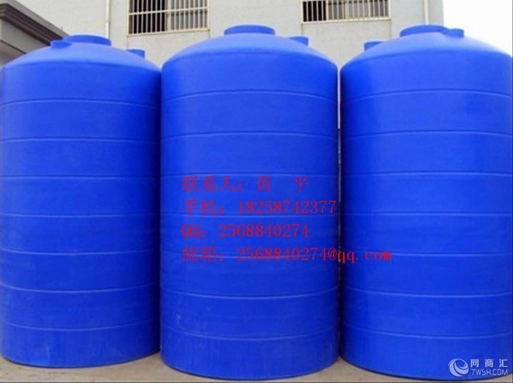 【40吨塑料水塔/泉州40方化工塑料桶/上海40立方塑料