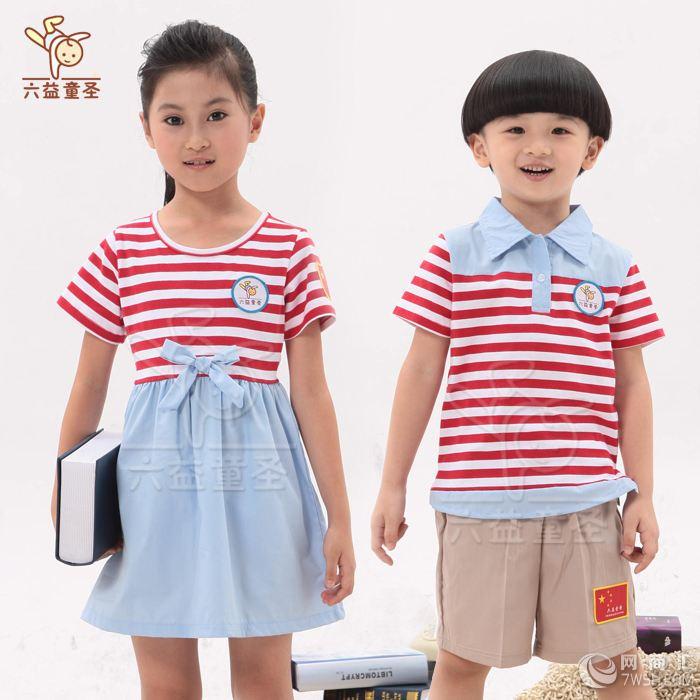 【幼儿园园服定做8194;六益童圣幼儿园服装品牌广东