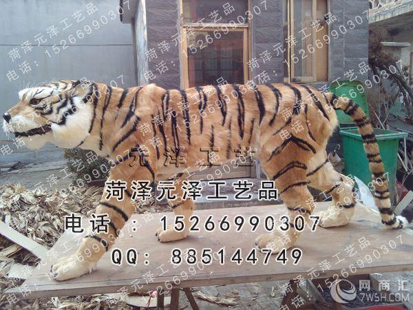 【仿真动物模型龙虎相争】-菏泽博昂工艺品有限公司