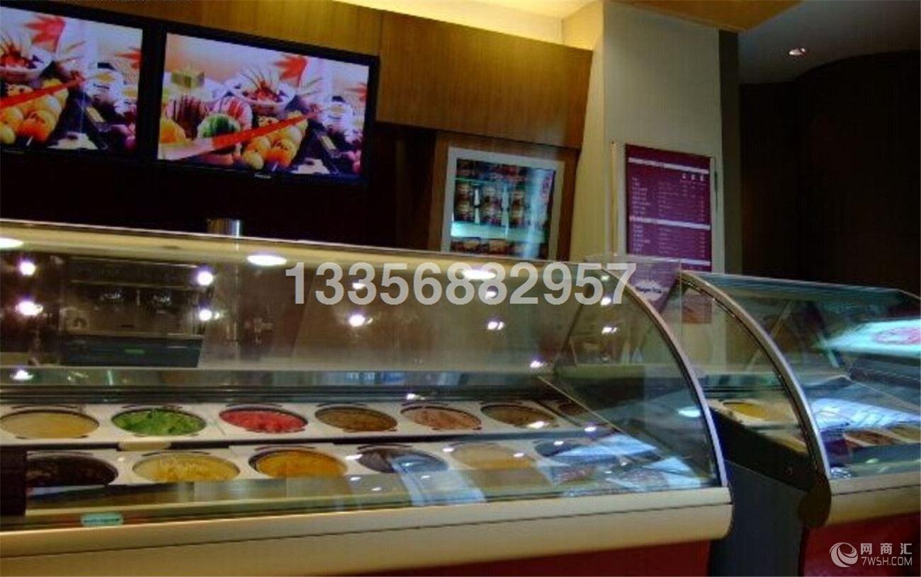 商场中岛雪糕店设计