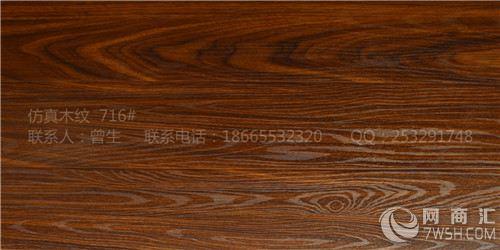 耐磨仿实木强化复合木地板