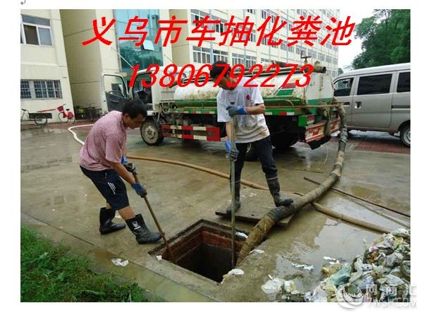 义乌疏通马桶下水道管道
