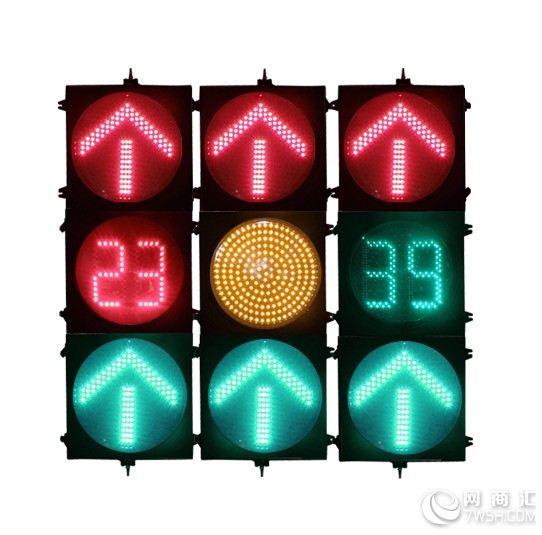 400红绿箭头+黄满屏倒计时led红绿灯