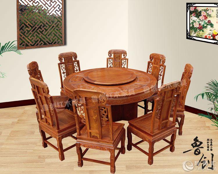 浙江红木家具,年年红缅花红木餐桌