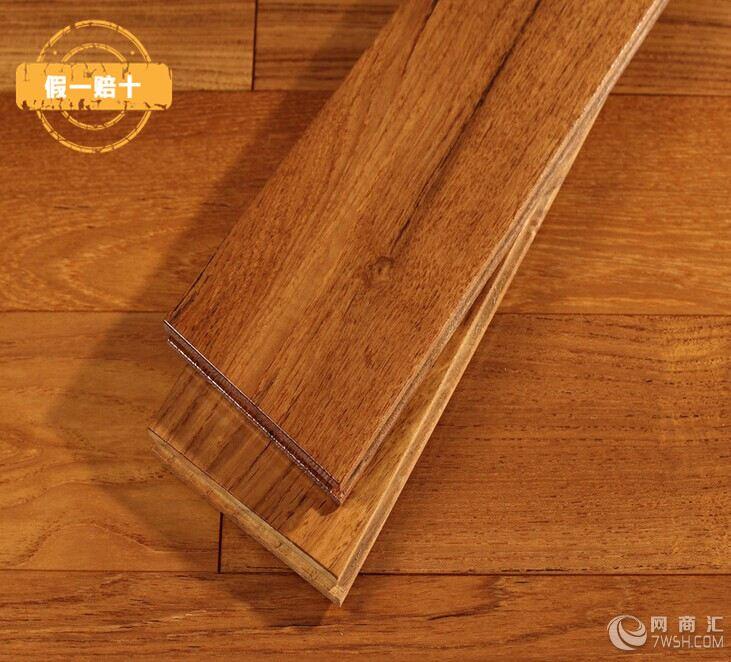 【供应缅甸柚木地板 样板房装修地板