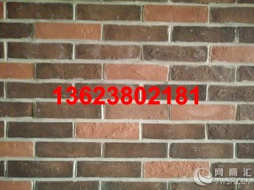 临汾外墙文化砖人造文化石别墅外墙砖