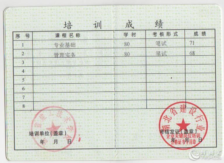 南京电焊工取证无锡焊工上岗证徐州电工技师报名
