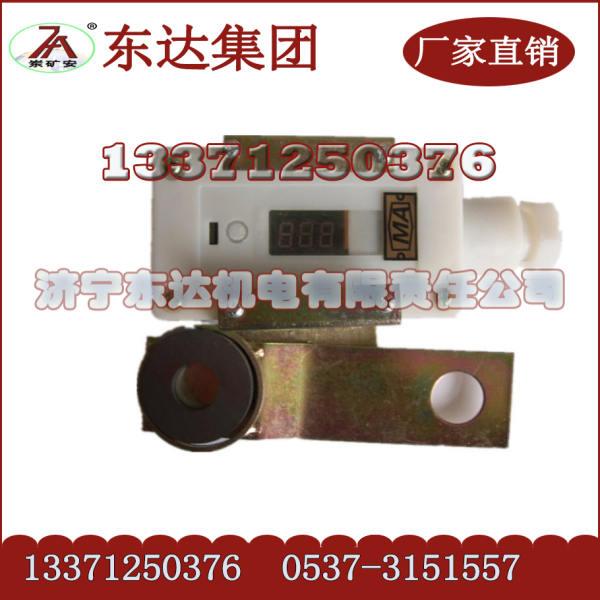 【矿用皮带运输机综合保护装置品质产品】-济宁东达