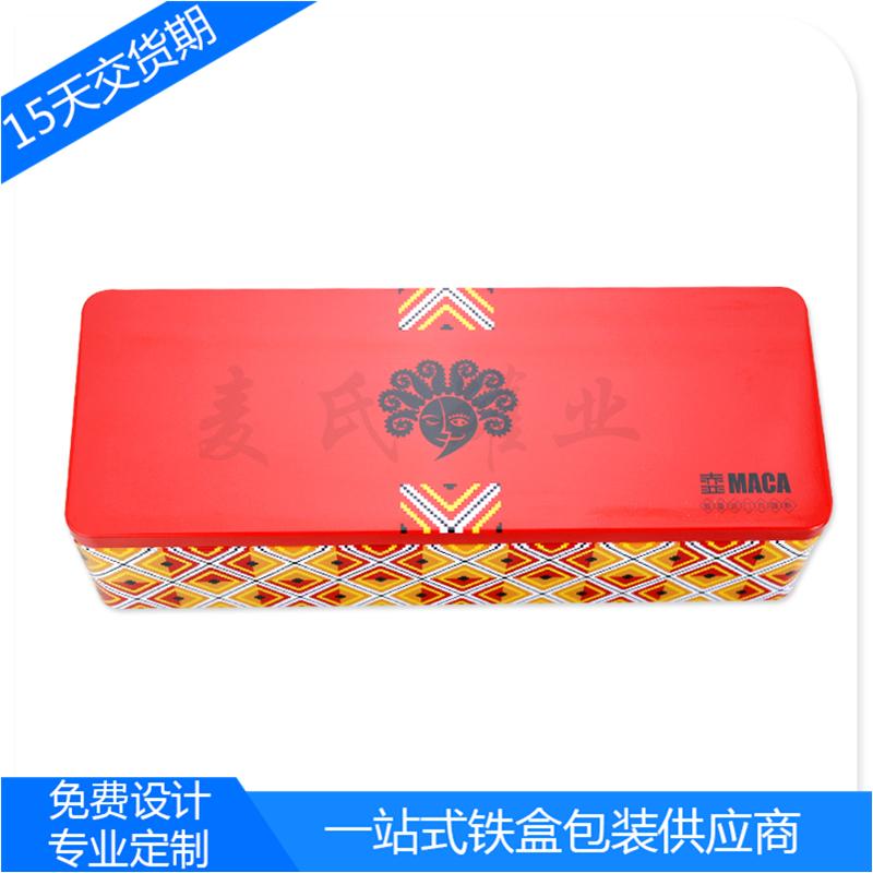 大号长方形铁盒 直销高档菊粉铁皮盒