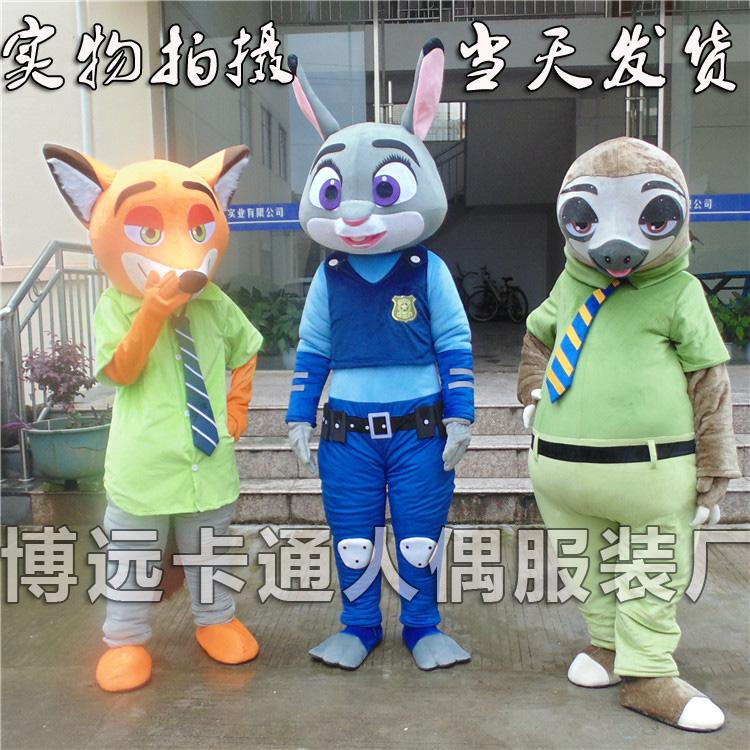 厂家直销卡通人偶卡通服装疯狂动物城兔子朱迪狐狸尼