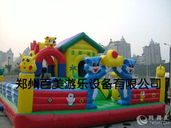 小房子动物充气蹦床】-郑州